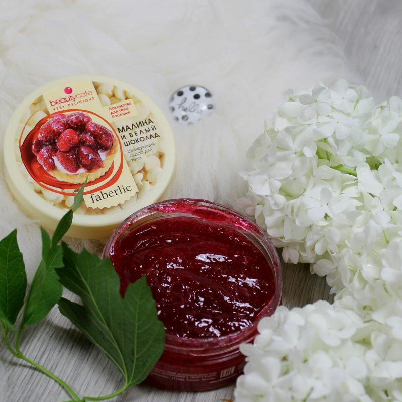 Faberlic: Blur Cream, peeling malinowy, maska żelowa, makaronikowy krem do rąk